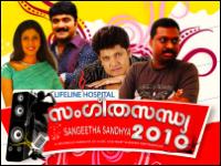 sangeetha- sandhya-epathram