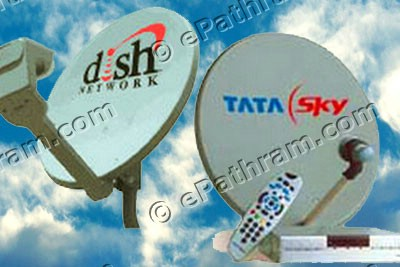 satellite-dish-tv-receiver-epathram