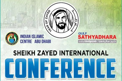 sathya-dhara-zayed-international-conference-in-islamic-center-ePathram