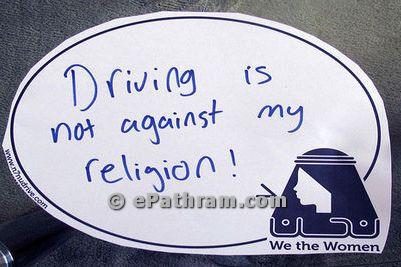 saudi driving ban-epathram