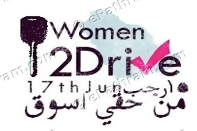 saudi-women-drive-campaign-epathram