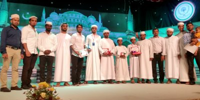second-quran-recitation-competition-winners-ePathram
