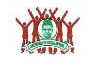 seethisahib-logo-epathram
