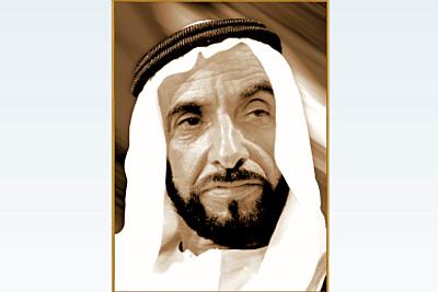 shaikh-zayed-merit-award-epathram