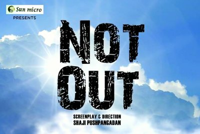 shaji-pushpangadan-movie-not-out-ePathram