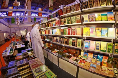 sharjah-book-fair-2014-epathram