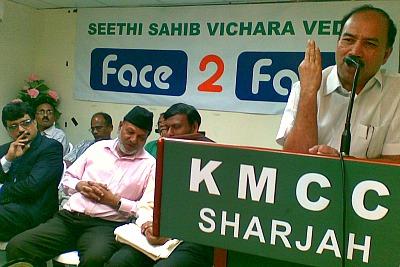 arjah-kmcc-face-to-face-ePathram