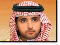 sheikh-hamdan-bin-muhamed-bin-rashid-ePathram