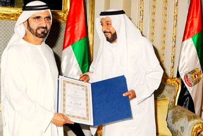 sheikh-khalifa-islamic-personality-of-the-year-2011-ePathram