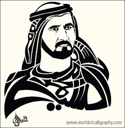 sheikh-mohamed-calligraphy-epathram