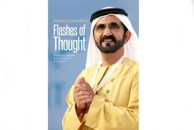 sheikh-muhammed-book-flashes-of-thought-ePathram