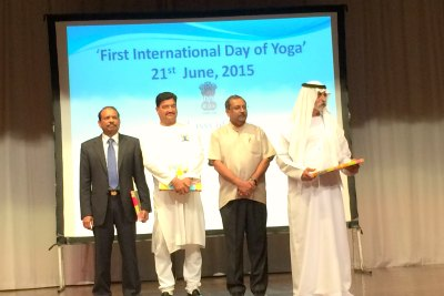 sheikh-nahyan-bin-mubarak-attend-first-international-day-of-yoga-ePathram