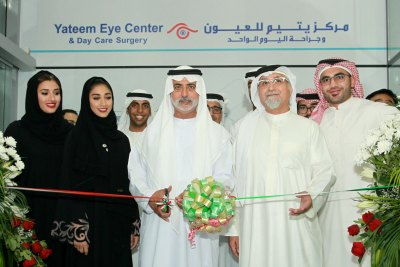 sheikh-nahyan-bin-mubarak-inaugurate-yateem-eye-center-ePathram