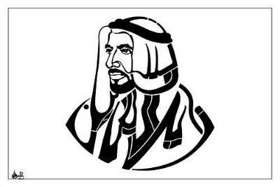 sheikh-zayed-calligraphy-by-khaleelulla-ePathram