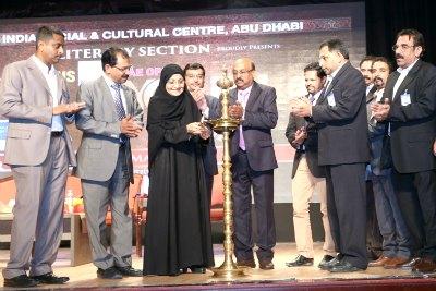 sheikha-al-maskari-inaugurate-isc-youth-festival-2015-ePathram