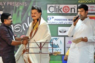 singer-ma-gafoor-honored-in-qatar-ePathram
