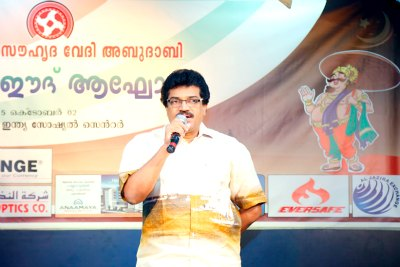 singer-mg-sreekumar-ePathram