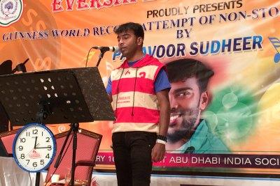 singer-paravur-sudheer-singing-for-guinness-book-of-world-record-ePathram
