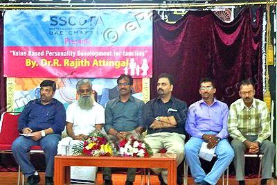 sir-syed-college-alumni-epathram