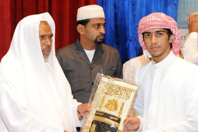 skksf-abudhabi-honoring-hafiz-hazam-hamza-ePathram