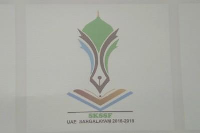 skssf-sargalayam-2018-ePathram