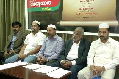 skssf-satyadhara-magazine-release-press-meet-ePathram