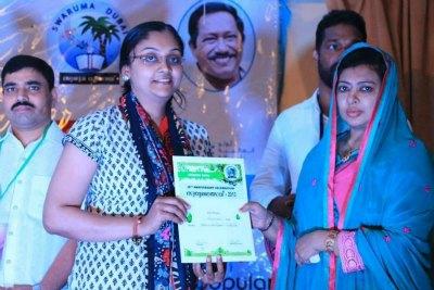 soniya-rafeek-swaruma-award-winner-2013-ePathram