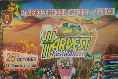 st-george-orthodox-cathedral-harvest-fest-2019-ePathram