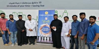 st-stephen-s-youth-association-auh-blood-donation-camp-ePathram
