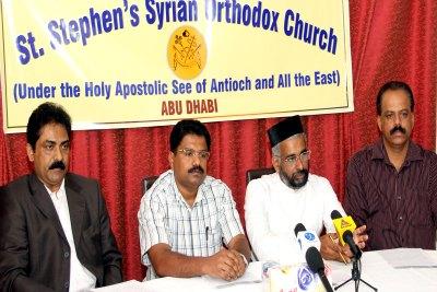 st-stephens-church-abudhabi-educational-ePathram