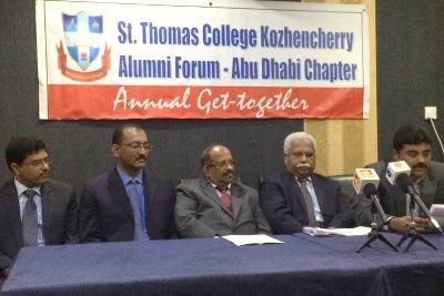st-thomas-collage-alumni-silver-jubilee-ePathram
