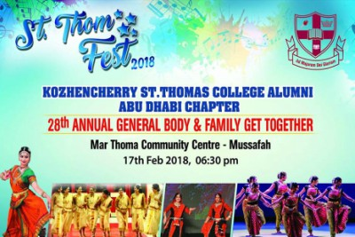 st-thomas-collage-kozhencherry-santhom-fest-ePathram-