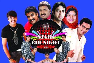 stars-abudhabi-eid-night-2013-ePathram