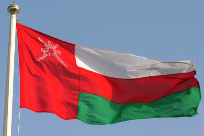 sultanate-of-oman-flag-ePathram