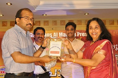 swaruma-poetry-2nd-prize-abdullakutty-epathram