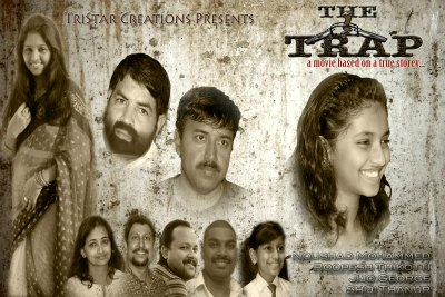 the-trap-tele-film-noushad-ePathram