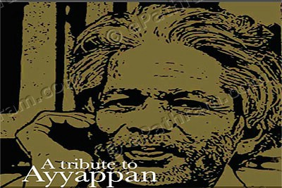 tribute-to-ayyappan-epathram