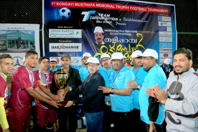 trophy-kongayi-musthafa-memorial-foot-ball-2016-ePathram
