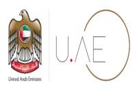 u-ae-government-portal-ePathram