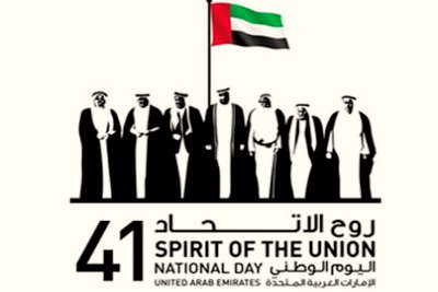 uae-41th-national-day-logo-ePathram
