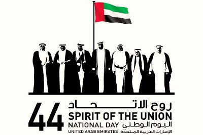 uae-44th-national-day-spirit-of-the-union-ePathram