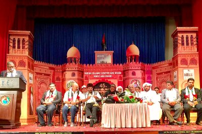 uae-45th-national-day-abudhabi-kmcc-with-indian-islamic-center-ePathram
