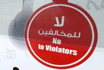 uae-amnesty-2013-no-to-violators-ePathram