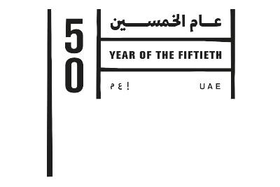 uae-golden-jubilee-year-logo-ePathram