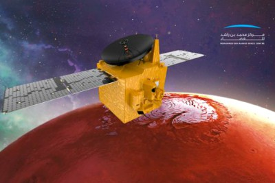 uae-mars-mission-hope-probe-ePathram