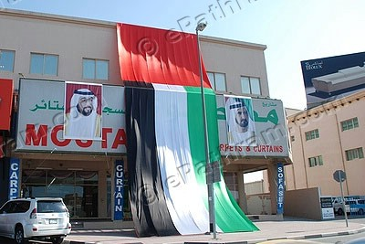 uae-national-day-epathram