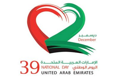 uae-national-day-logo-epathram