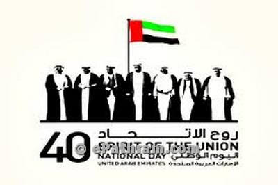 uae national day-epathram