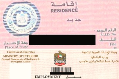 uae-visa-new-rules-from-2014-ePathram