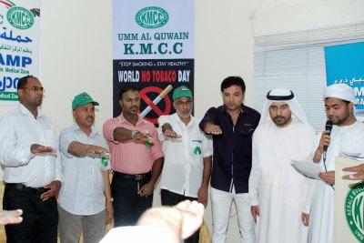 uaq-kmcc-world-notobaco-day-ePathram